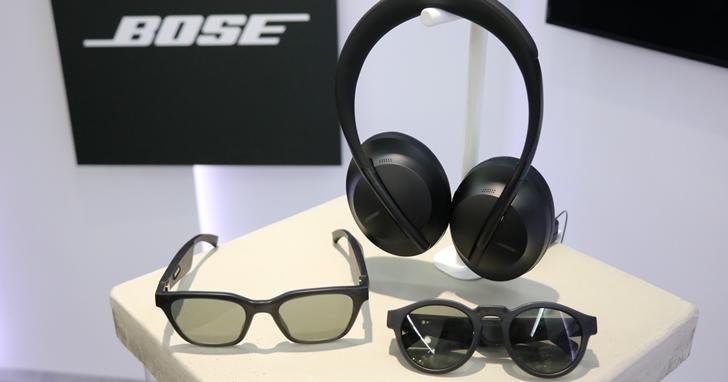BOSE發佈全新Headphones 700降噪耳機、Home Speaker 300智慧音箱和AR太陽眼鏡