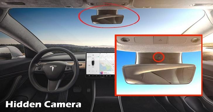 當車內「監控司機」的鏡頭變成標準配備,你還能安心開車嗎?