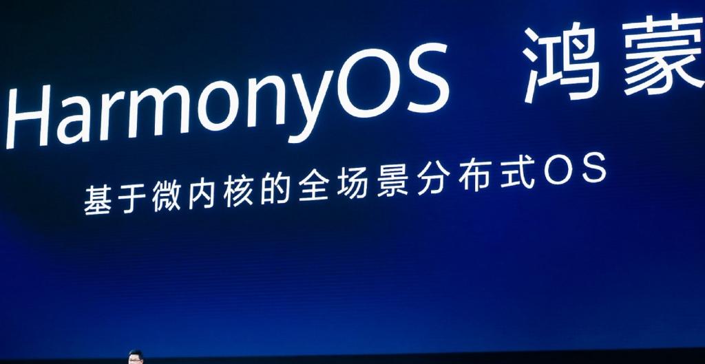 華為鴻蒙作業系統正式發表,三年內應用在手機、穿戴裝置、車用系統中