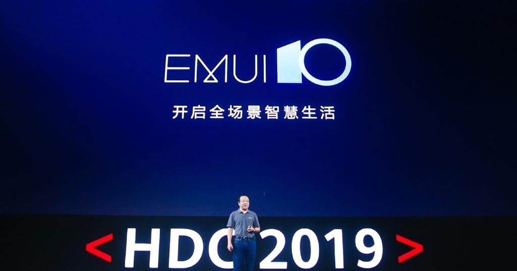 華為新使用者介面 EMUI 10 發表,下一代 Mate 系列即將採用