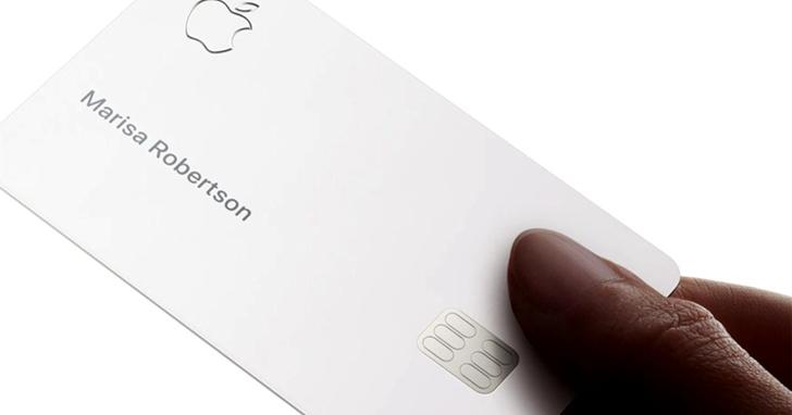 外媒開箱 Apple Card 體驗心得:配合軟體是一款絕佳的消費記錄APP