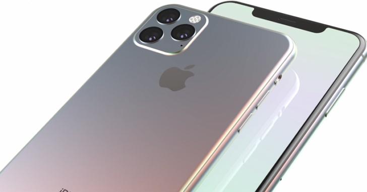 外媒指網路流傳的iPhone發表會邀請函是「假的」:我的蘋果才不會這麼醜