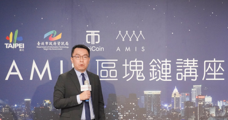 MaiCoin與台北市政府共同推動區塊鏈應用,鎖定碳權交易代幣化應用