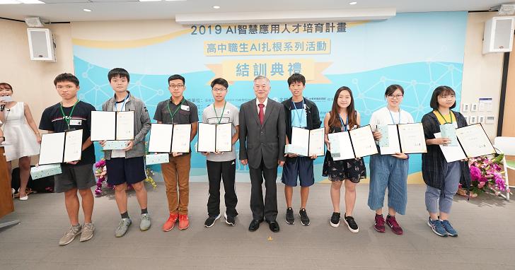 台灣微軟、Google 與經濟部產官學合作,讓高中職生能扎根 AI,展現卓越學習力