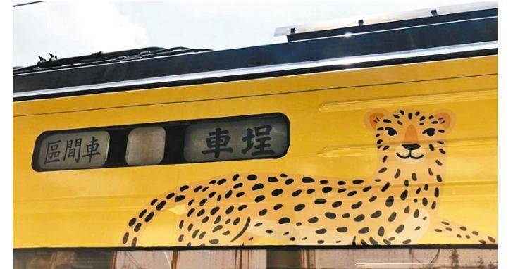 石虎列車風波,設計師江孟芝直播道歉「康熙字典體」未取得版權