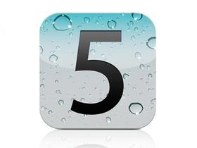Apple iOS 5 正式下載:更新失敗者可試試直接下載連結