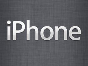 iOS 5 正式版來了,帶你快速導覽新功能