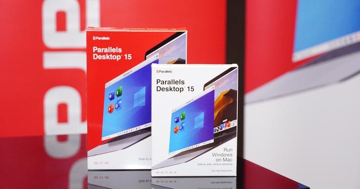 Parallels Desktop 15 正式上市,支援 macOS Catalina Sidecar 新功能,以及更完美的遊戲體驗
