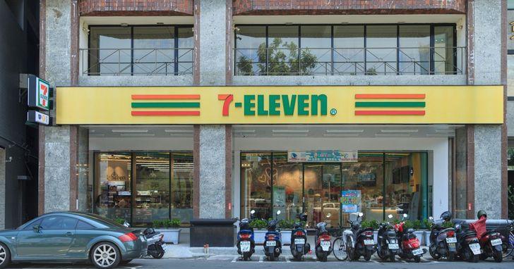 台灣 7-11已經推出多達10種複合店你注意到了嗎?其中「Big7」店型最吸金