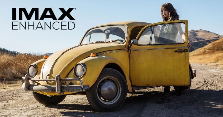IMAX 走入家庭!IMAX Enhanced 全球擴張計畫啟動,新增多個串流媒體平台、電影與設備合作夥伴