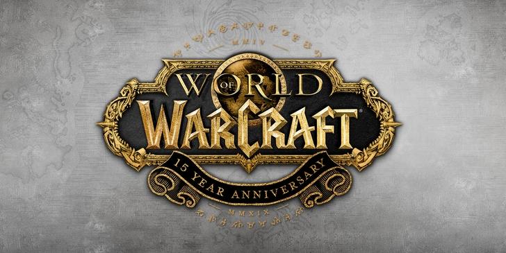《魔獸世界》迎向 15 週年,將於華山盛大舉辦慶祝派對活動及歷史回顧展