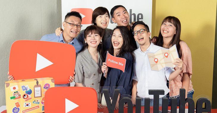 旅遊影音正夯!YouTube 助攻台灣觀光
