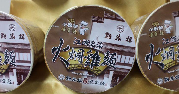 火烔雞麵一碗248元!台灣最貴泡麵的誕生地,看南僑插旗泰國30年的豪賭