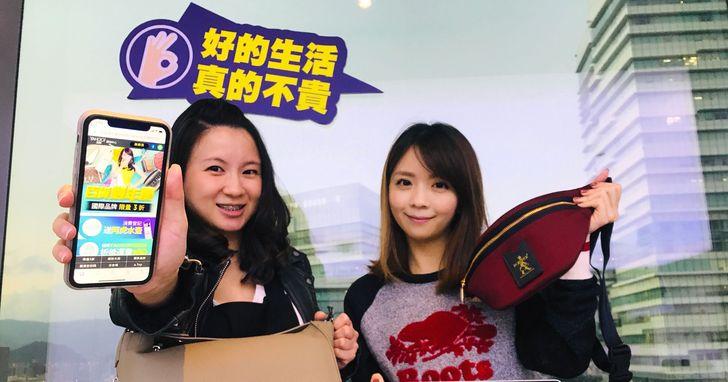Yahoo奇摩「雙平台」週年慶開跑,PK實體百貨億級戰場!