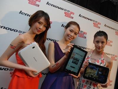 Lenovo ThinkPad Tablet、IdeaPad K1 商務、家庭兩款平板上陣