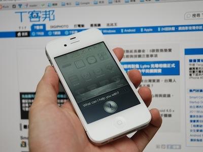 iPhone 4S 效能評測:對決 iPhone 4 實測影片大公開