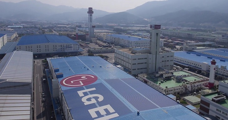 前進 LG 韓國昌原廠,交叉組裝的存貨管理、自動化工廠將年產 150 萬台冰箱
