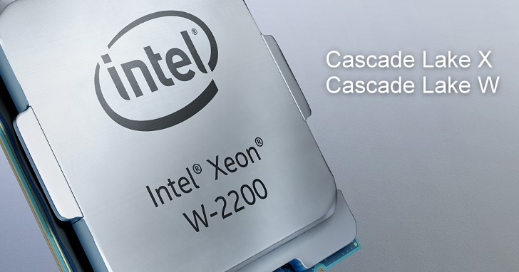 Cascade Lake 導入工作站與 HEDT,Intel Xeon W-2200 與 Core X 加快加量 DL Boost 再降價!