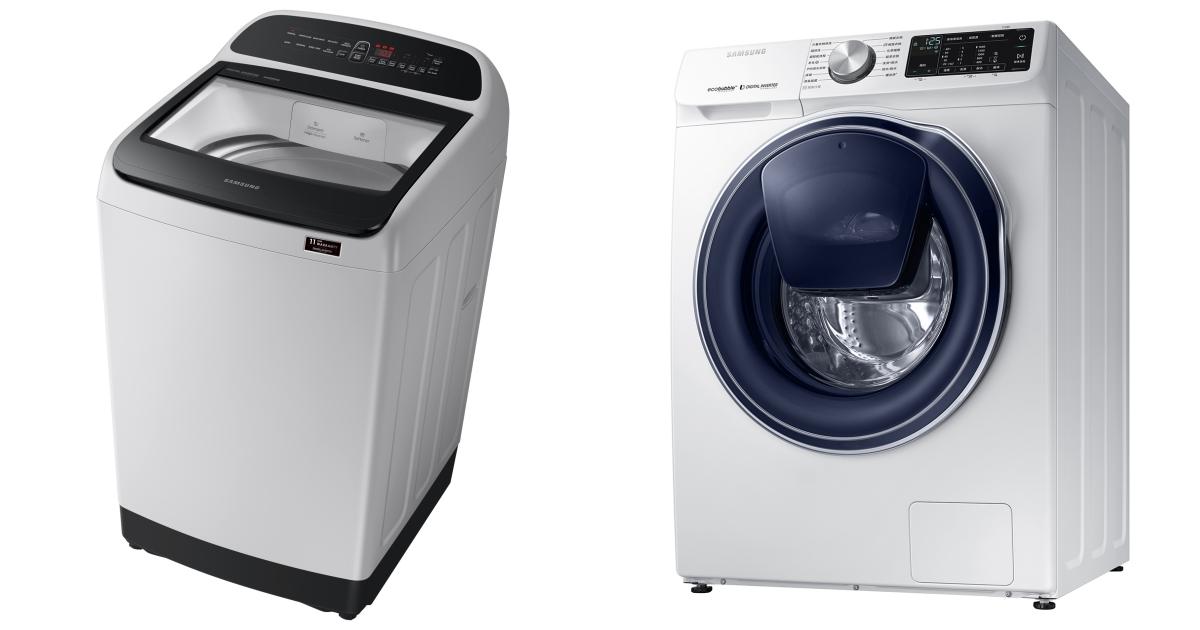 三星洗衣機連發,四款滾筒式、直立式、手洗槽、小容量機種兼備