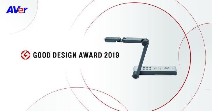 圓展機械式手臂無線實物攝影機,榮獲2019日本優良設計獎