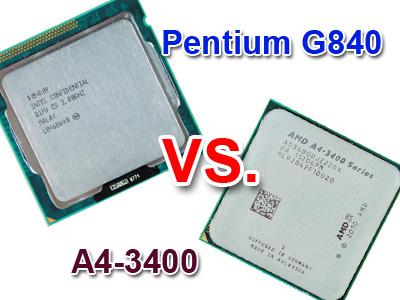 低價雙核內顯大比拼:A4-3400 對上 Pentium G840