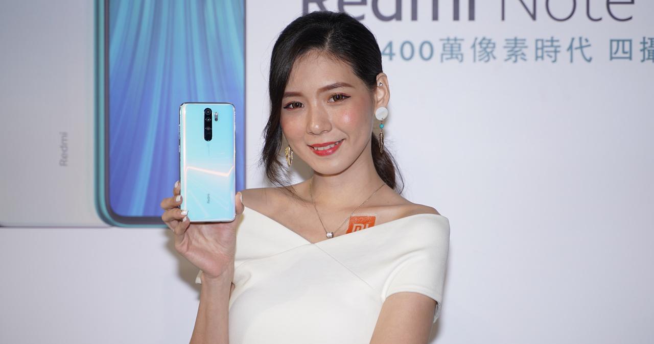 6400 萬畫素四鏡頭,紅米 Redmi Note 8 Pro 在台上市售價僅 6,599 元