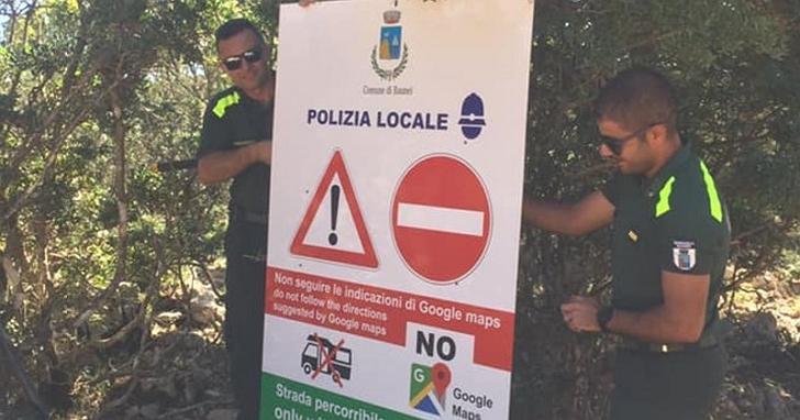 義大利這個小鎮的警方警告觀光客:別用Google地圖,否則後果會很可怕
