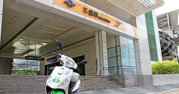 WeMo Scooter高雄服務今啟用,同步宣布再擴區新北市三重區