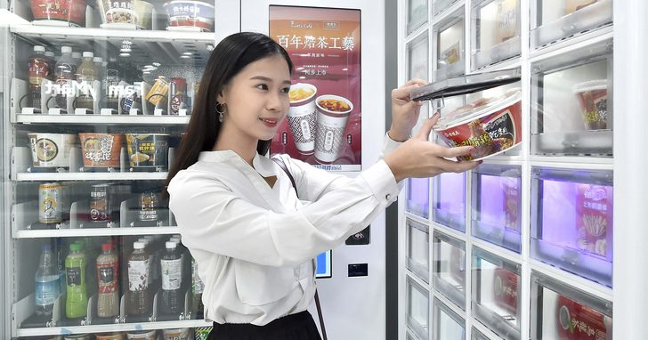 亞太電信與全家跨界合作,智能販賣機將進駐便利商店