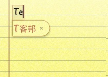五個你要知道的 iOS 5 輸入法小技巧