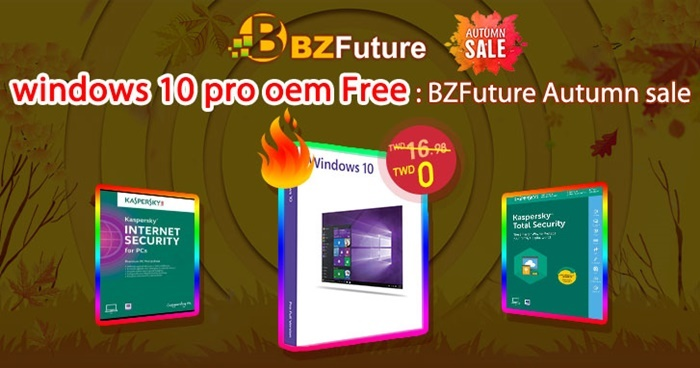 你的電腦資安防護夠力嗎?立即把握 BZFuture 秋季促銷方案買防毒軟體最優惠~指定產品再免費加送 Windows 10 OEM 序號!