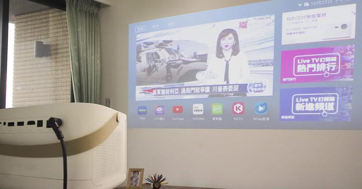 百吋無框電視!OVO宣布將推出六合一家庭影音神器、6折預購