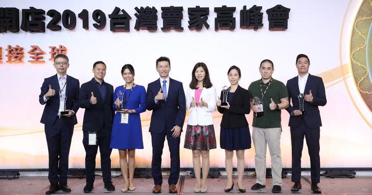 亞馬遜全球開店召開台灣賣家高峰會,揭示2020重點戰略