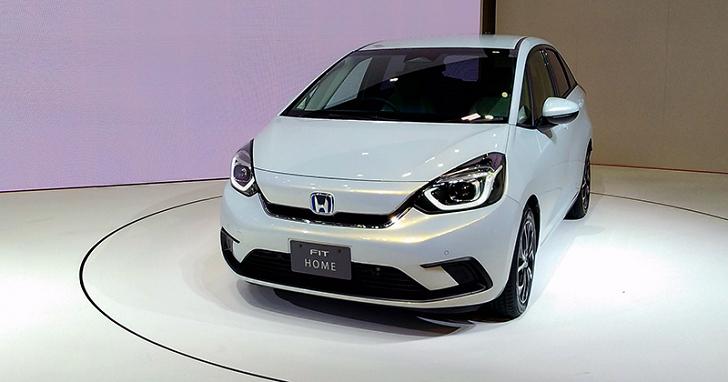 第四代 Honda Fit 東京車展首發,五款風格車型任君挑選