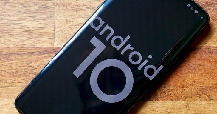Google 努力了三年,要讓各家品牌手機廠商 Android 手機這次升級Android 10 的速度變更快