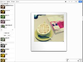 Google+ 持續進化,熱門話題、訊息漣漪、修圖工具現身