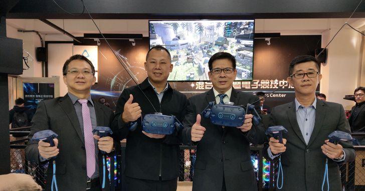 HTC、金門大學共闢新「視」野,打造全台首座MR+電競場域