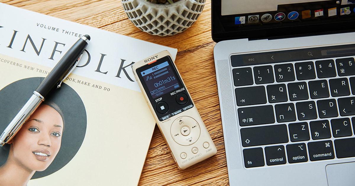 Sony ICD-UX570F 數位錄音筆搶先測:精巧、方便、快速、高品質的聲音記錄利器!