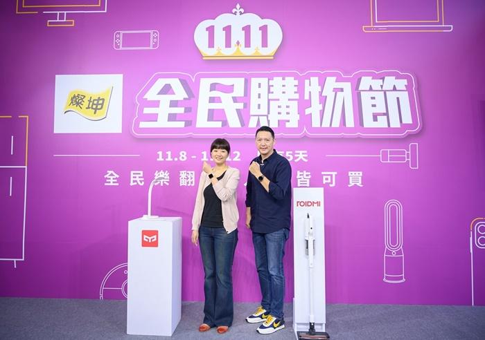 燦坤3C「雙11全民購物節」11/8-11/12盛大開跑!