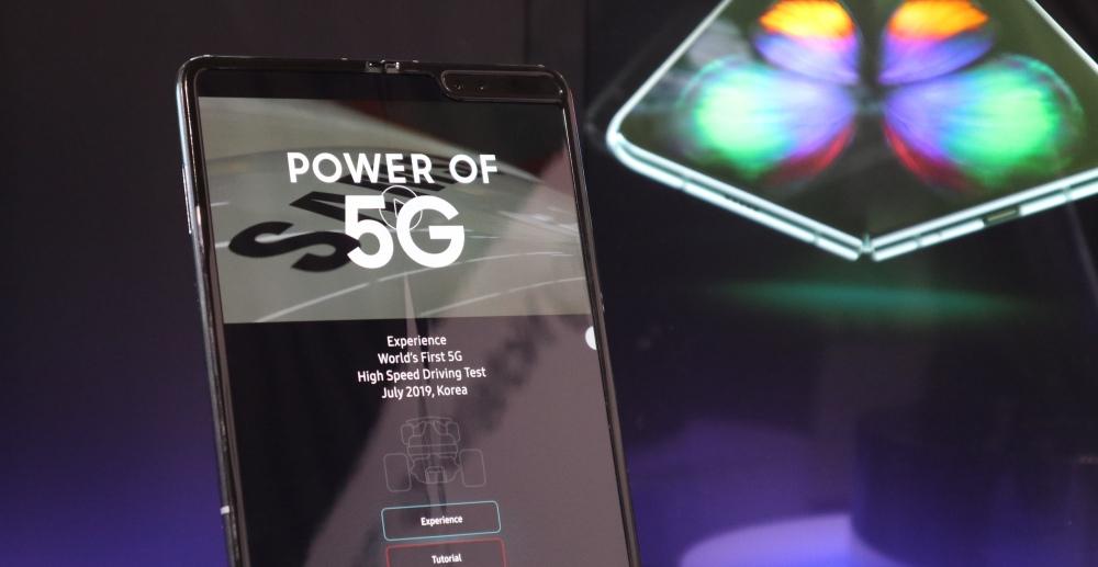 三星在台舉辦 5G 技術對談,5G 網路設備市佔已達全球 28%