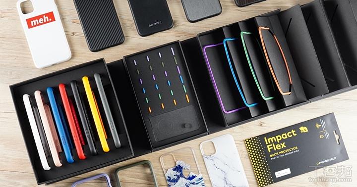 打造獨一無二的個人品味,犀牛盾 iPhone 11 Pro Max 專屬手機保護殼玩色開箱