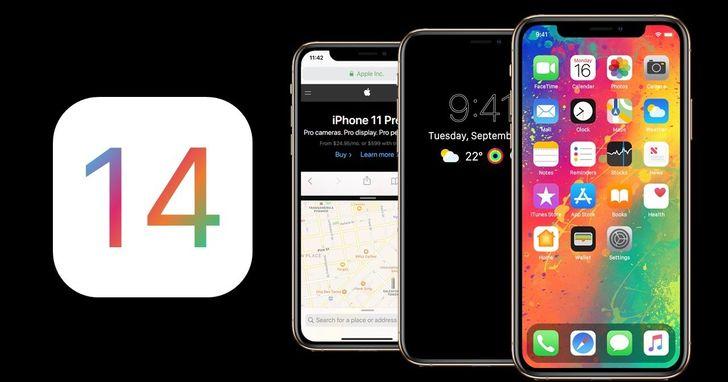 iOS14概念設計影片曝光,還有 iPhone12 「4眼怪」也在路上