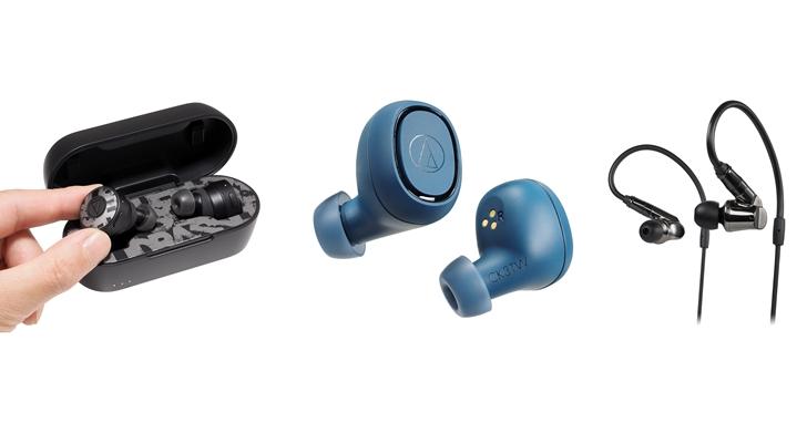 Audio-Technica 在台上市 ATH-IEX1 複合單體入耳式耳機、兩款真無線新品!購機還享專屬活動