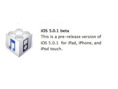 iOS 5.0.1 beta 釋出,修復電力消耗、密碼漏洞問題