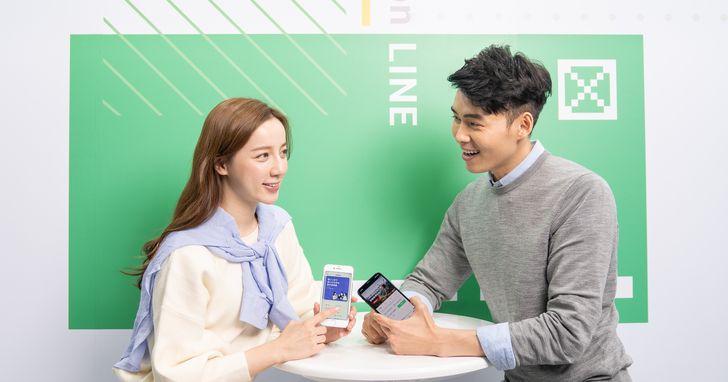 LINE Bank 現身台北金融科技展,展示「全民銀行」將結合AI與資安打造生活金融
