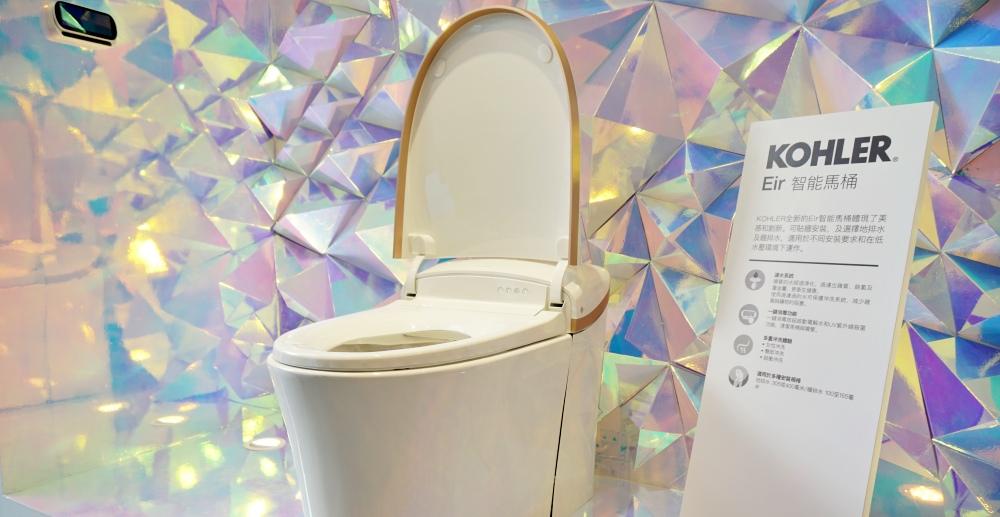 你看過 13 萬的馬桶嗎?頂級廚衛品牌 KOHLER 在信義香緹大道展示最新衛浴科技