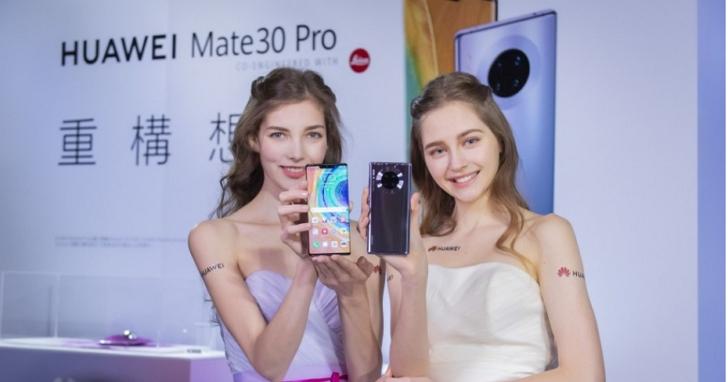 曾說「不會說服消費者購買」的華為Mate30 Pro發表21天後取消上市,真是因為「供貨問題」?