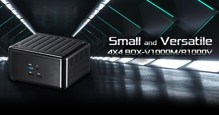 ASRock推出4X4 BOX-V1000M系列迷你電腦,便當盒尺寸塞入4核心AMD Ryzen Embedded