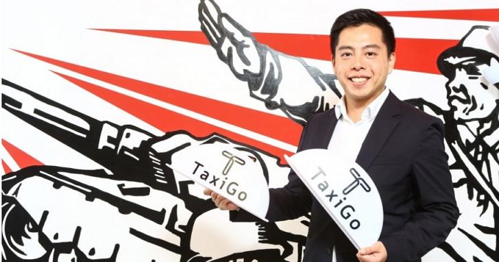 LINE 宣佈投資 TaxiGo 成為最大股東,「LINE TAXI 」將改變叫車平台市場
