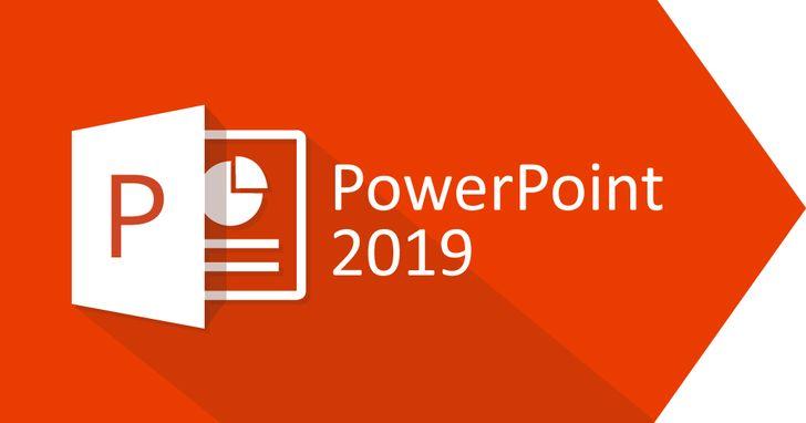 打造PowerPoint動畫效果:一次完成去背、轉場與動畫效果添加